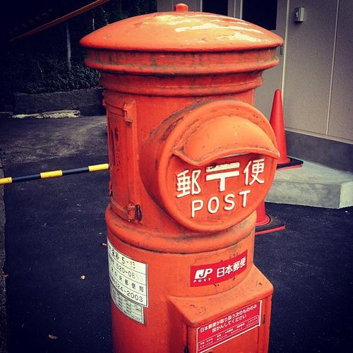 取引先からのイメージを下げない!郵送物を送る時に守るべきマナー 1番目の画像
